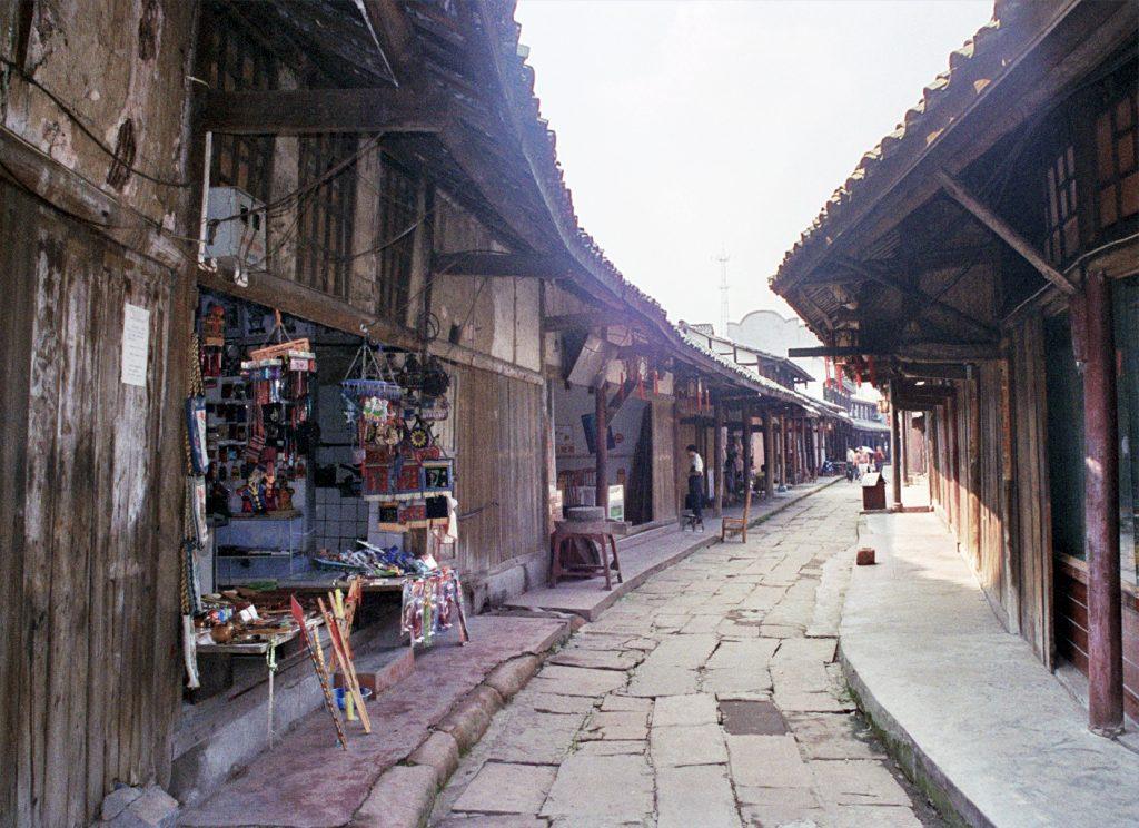Huanglongxi Old Street