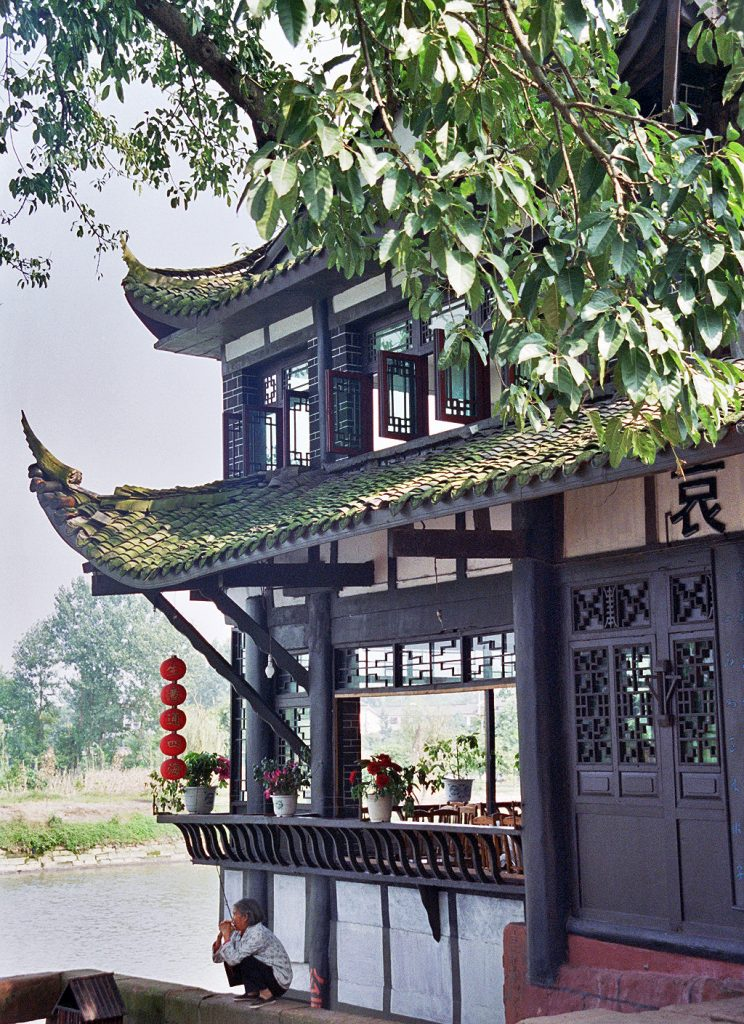 Restaurant by the River: Huanglongxi