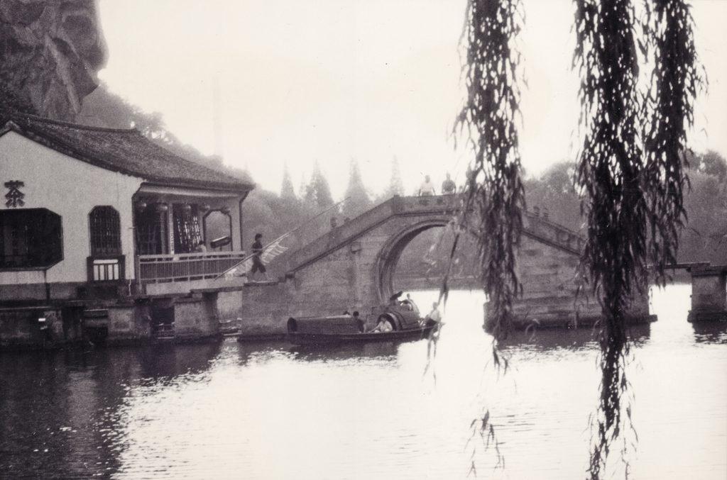 Traditional Bridge Outside shaoxing