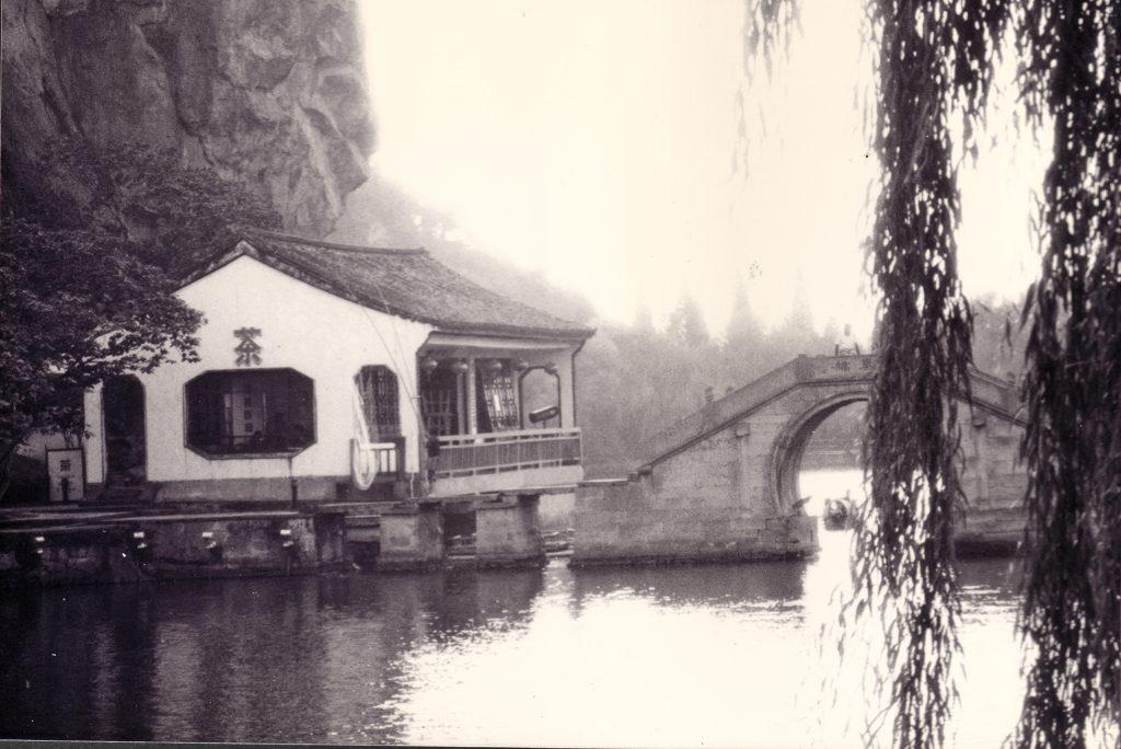 Traditional Bridge and Teahouse Outside Shaoxing