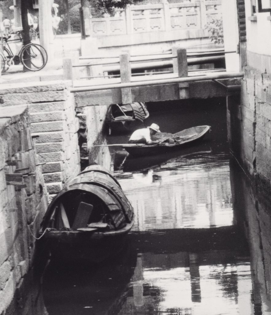 Shaoxing City and around: canals