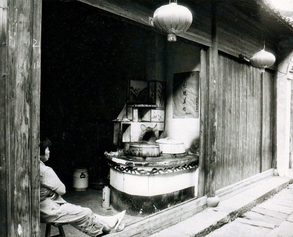 Steamed Dumpling Shop
