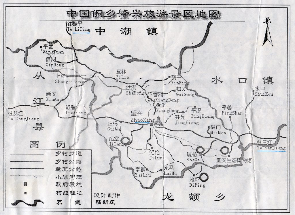 Zhaoxing Map of walks and other Dong Villages given to us by Mr Lu