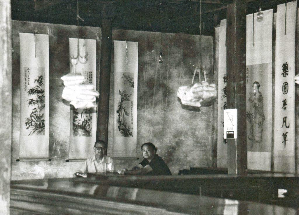 Old Bar Wuzhen