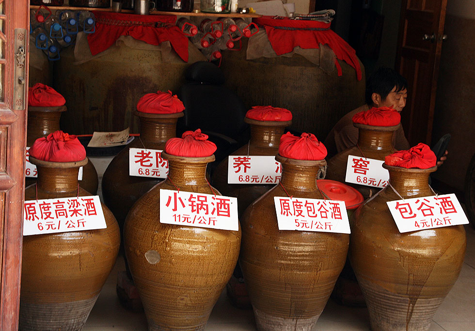 Chinese Culture and Chinese Curiosities: Jiu / 酒 Alchohol