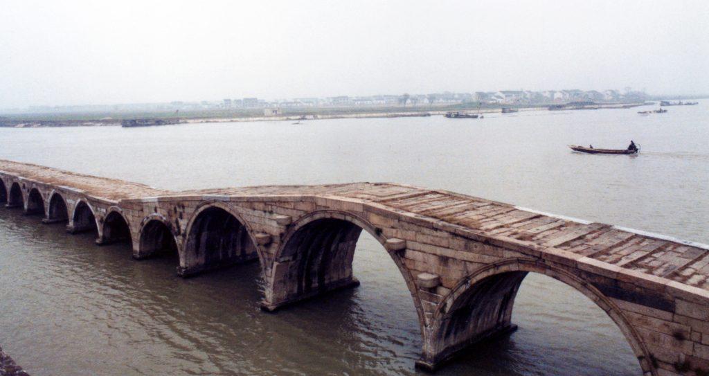 Precious Belt Bridge 1990