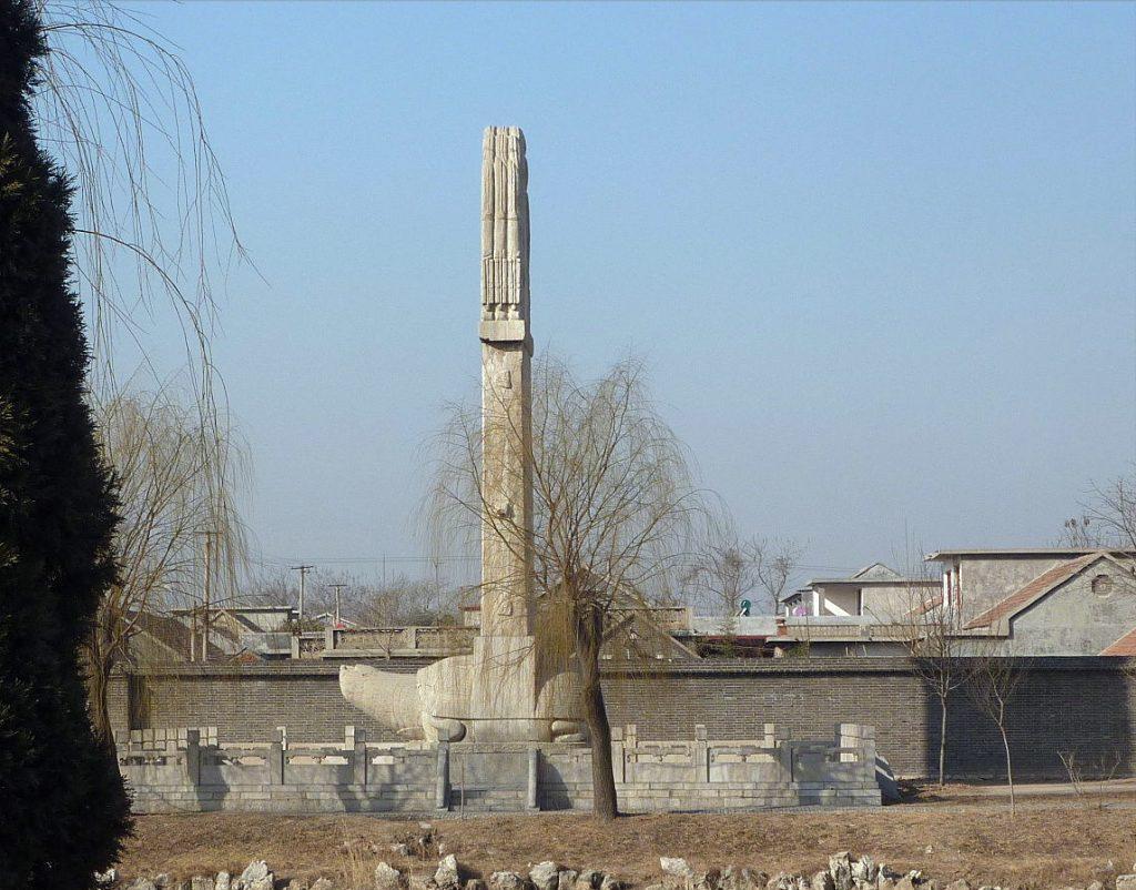 B for Bixi  赑屃 Bì Xì; China's Monster. Shou qiu Bixi Shandong near Qufu