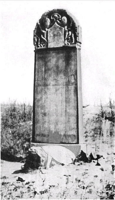Nestorian stele dates from the Tang dynasty (781)
