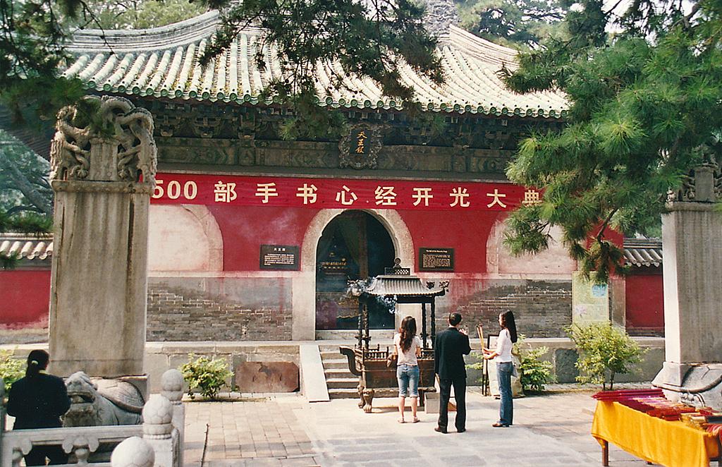 Bixis in Jietai si near Beijing