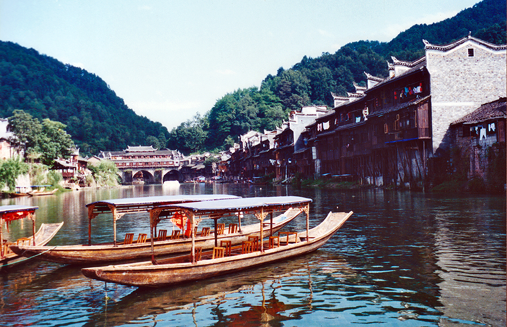 Fenghuang Town 2003