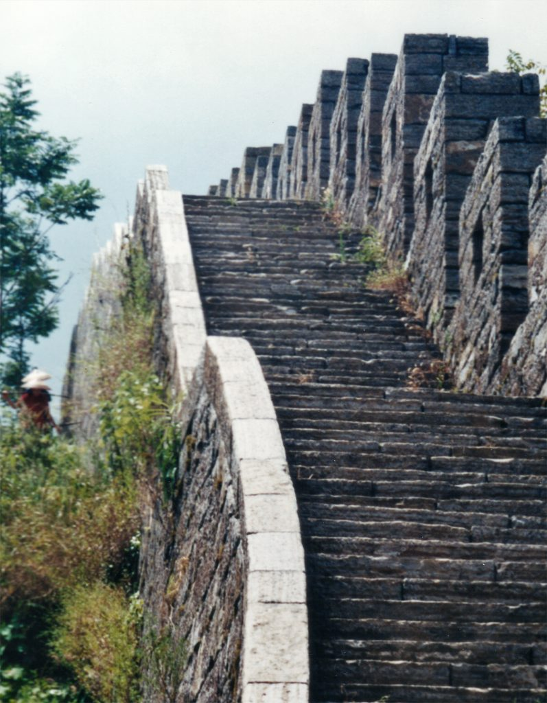 The Southern  Great Wall