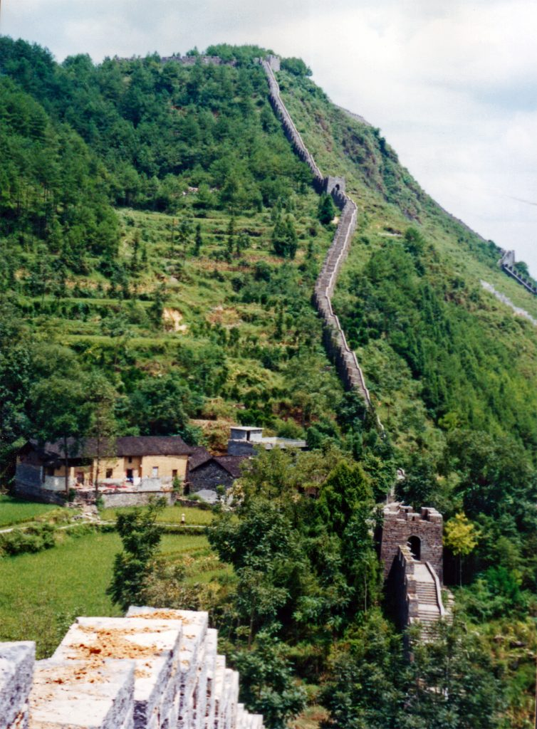 THE SOUTHERN GREAT WALL 南长城 OR THE MIAOJIANG GREAT WALL苗疆长城: THE MIAO FRONTIER WALL