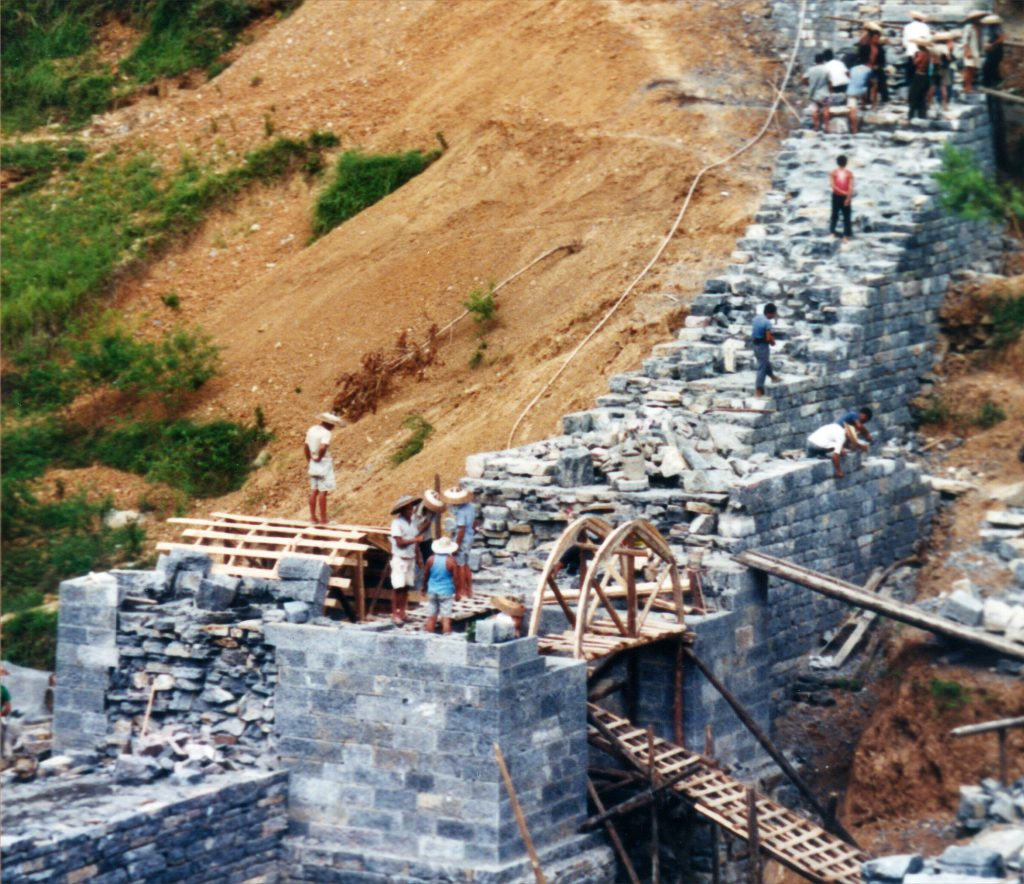 Recreating the Southern Great Wall Hunan China