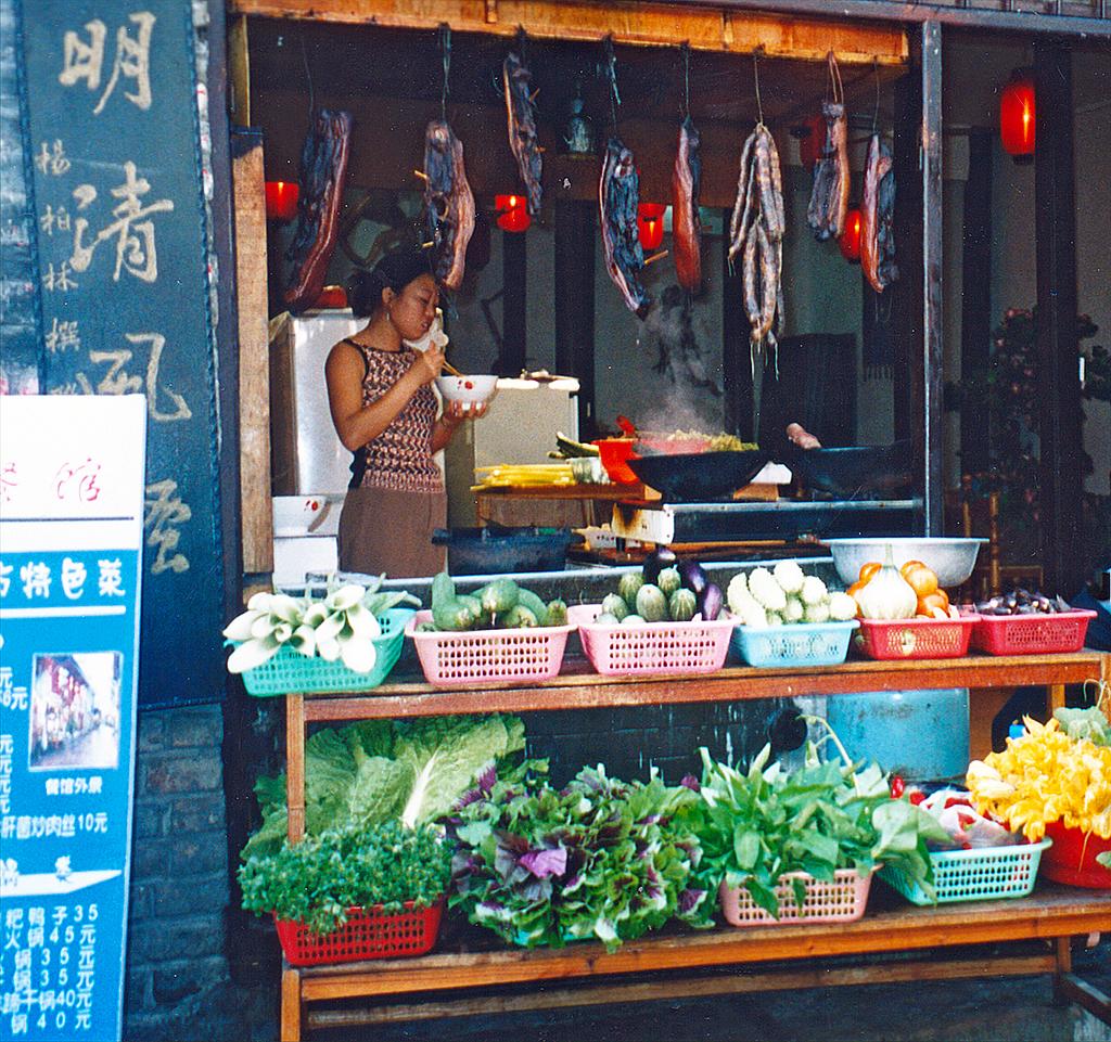 Adam's favourite Fenghuang Restaurant
