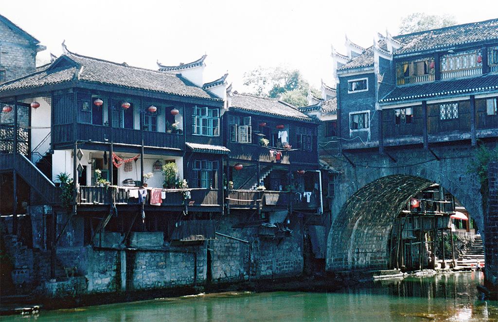 Riverside Inns (Kezhen) Fenghuang