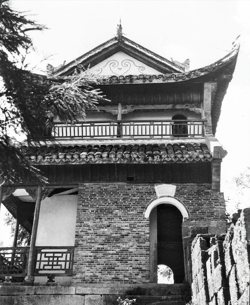 HuangSi  Qiao Fenghuang