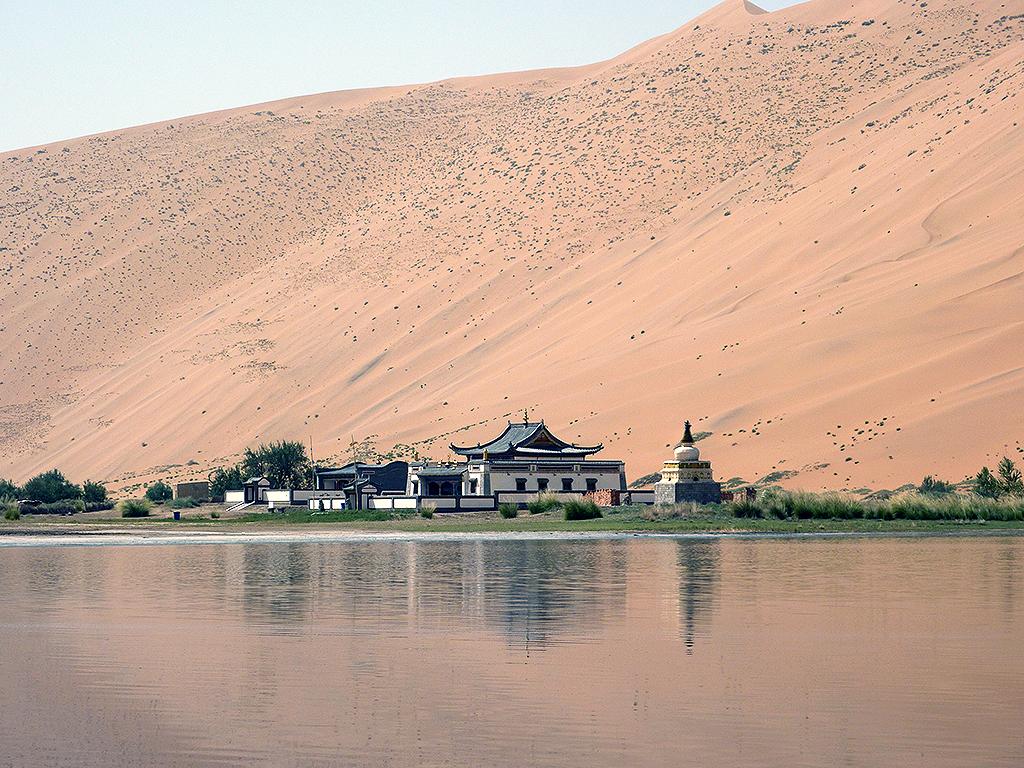 Badain Jaran desert Inner Mongolia