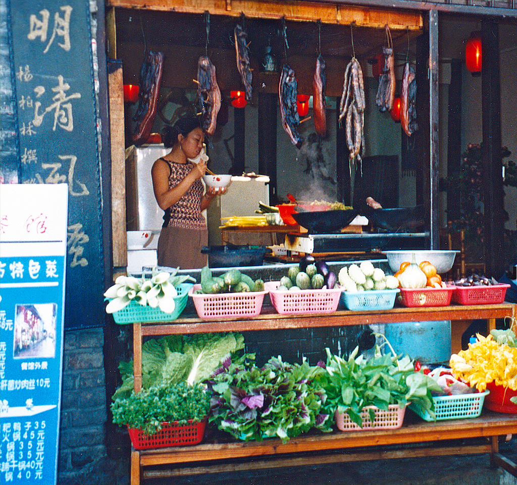 My Favourite Miao Restaurant fenghuang 2003