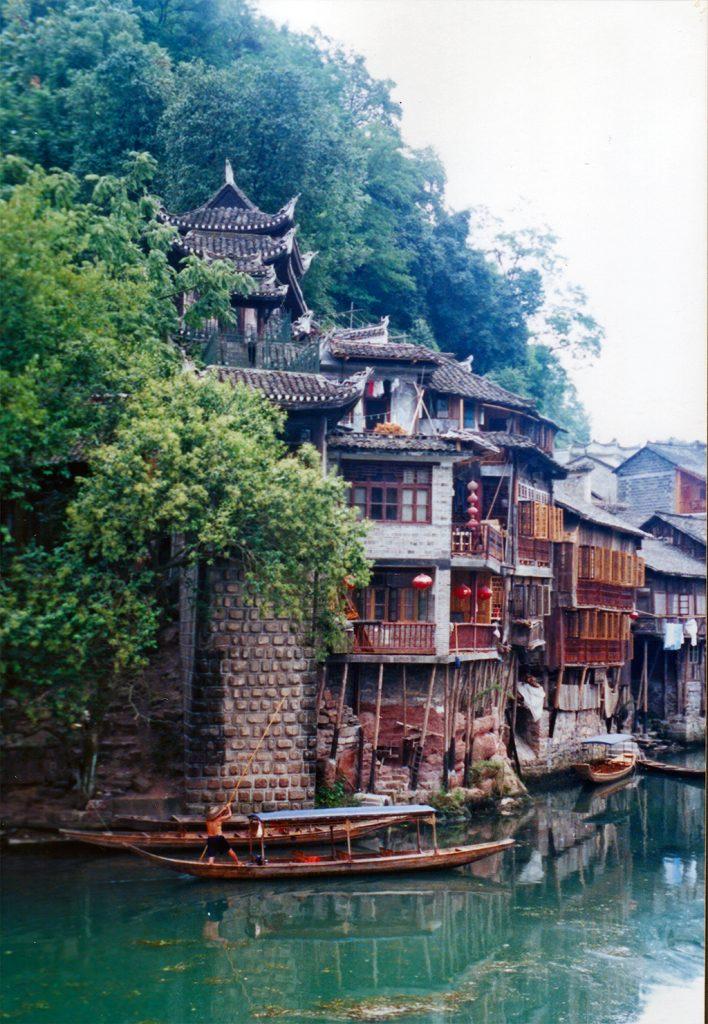 Discovering a Hidden Gem: FenghuangBoatman Punting Fenghuang 2003
