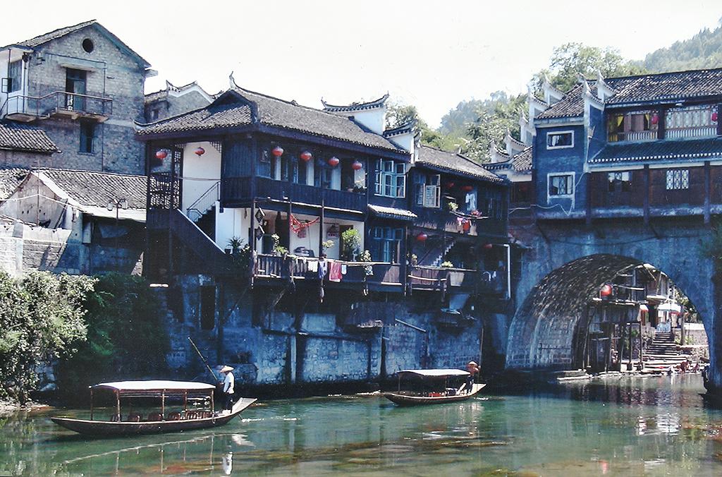 Fenghuang 2003