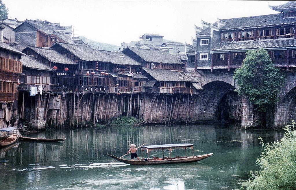 Discovering a Hidden Gem: Fenghuang 2003