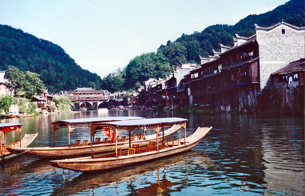 Fenghuang Scenery 2003