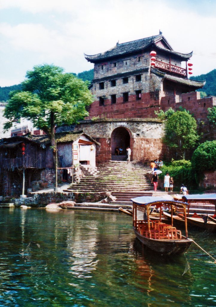 Fenghuang Watch Tower 2003