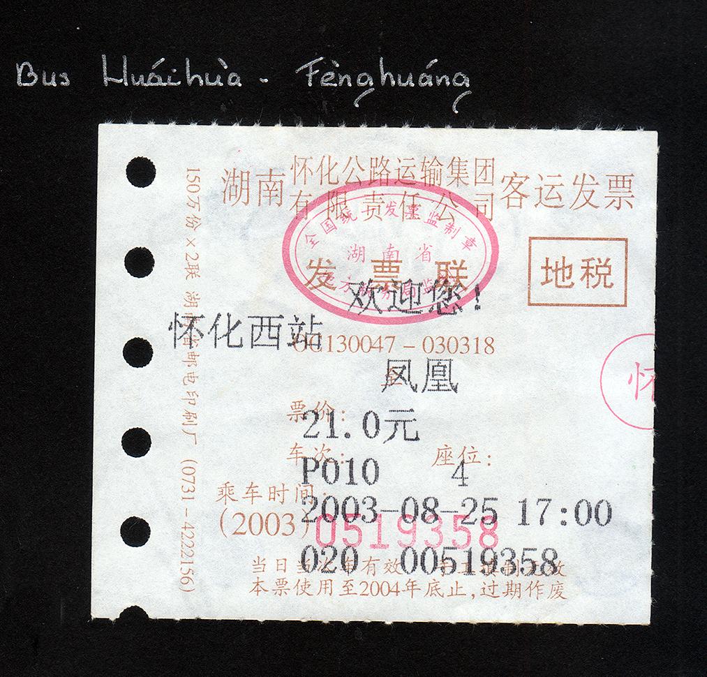 Huaihua to  Fenghuang Bus ticket