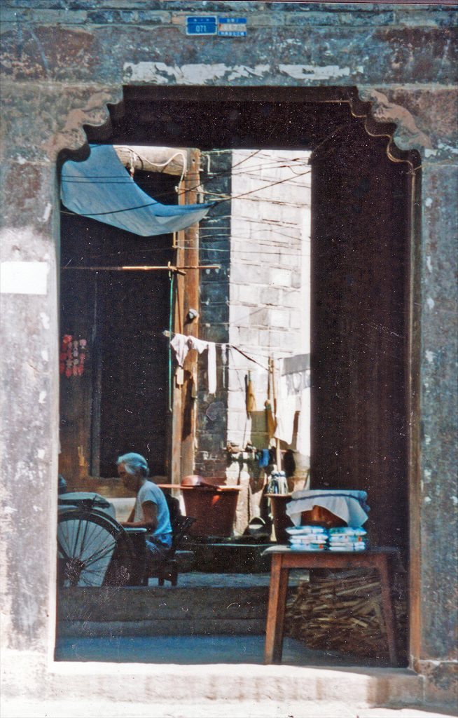 Old Still lived in Courtyard Fenghuang 2003