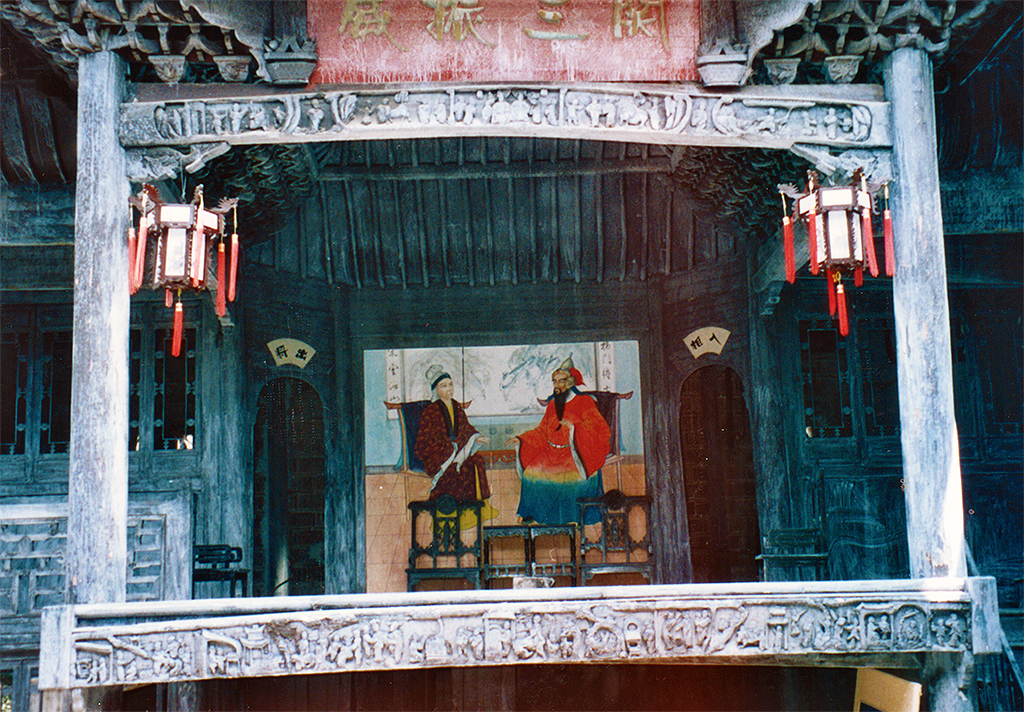 Old Theatre Fenghuang 2003