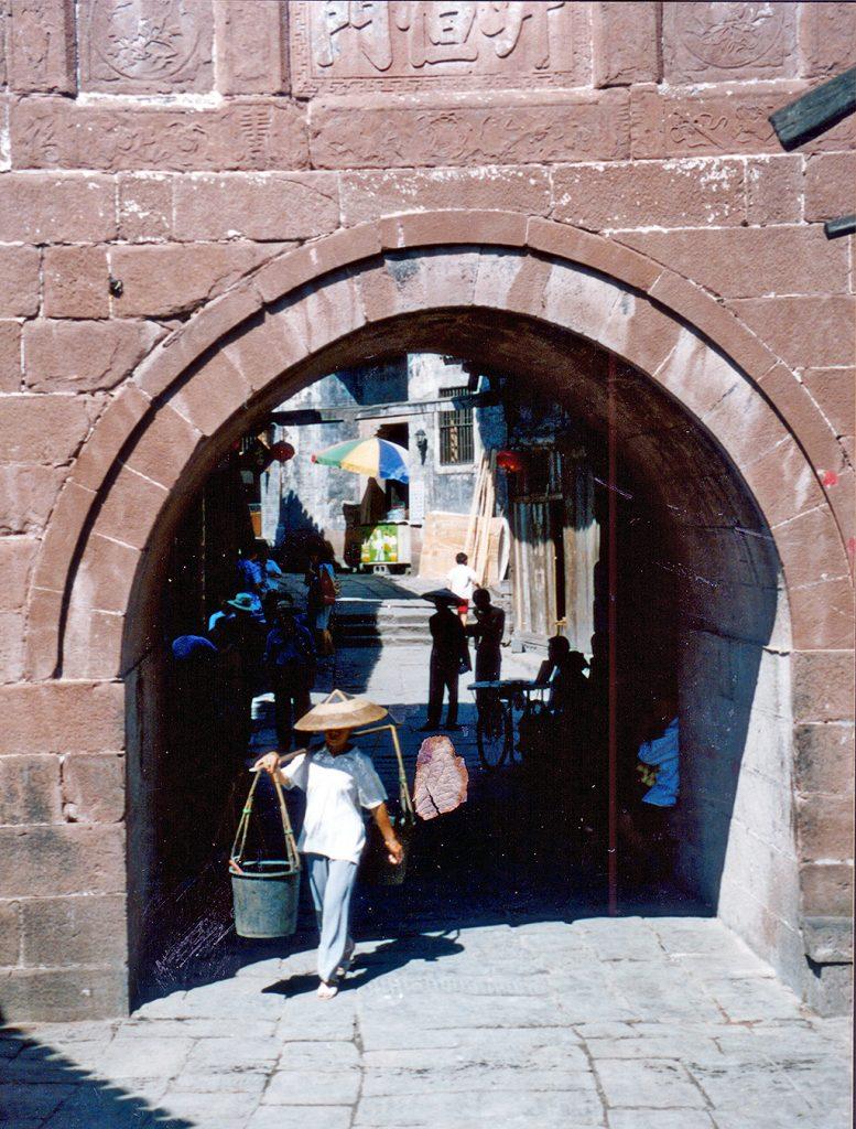 Street Fenghuang 2003