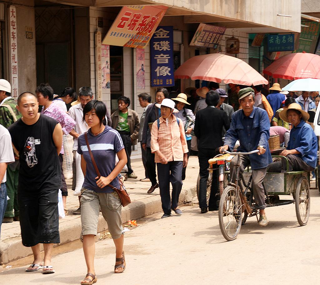 Busy Lunan Market
