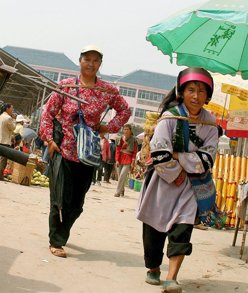 The Sani Minority at Lunan Market